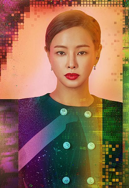 《One The Woman》姜美娜/李荷妮(李哈妮)飾.png