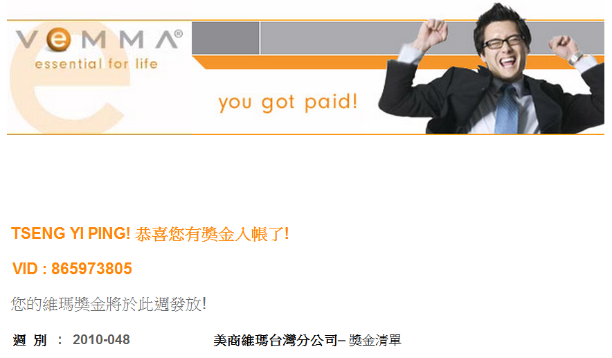 Vemma Bonus Statement-Week-2010048.png