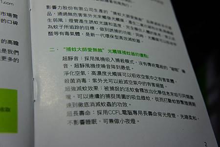nEO_IMG_DSC04252.jpg