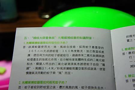 nEO_IMG_DSC04254.jpg