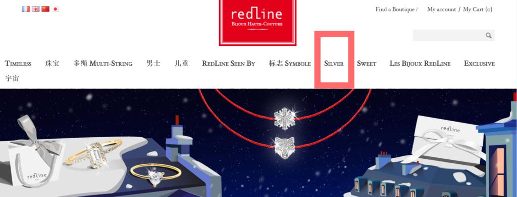 Redline小紅繩