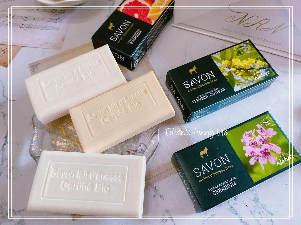 NRN法國有機驢奶護膚皂