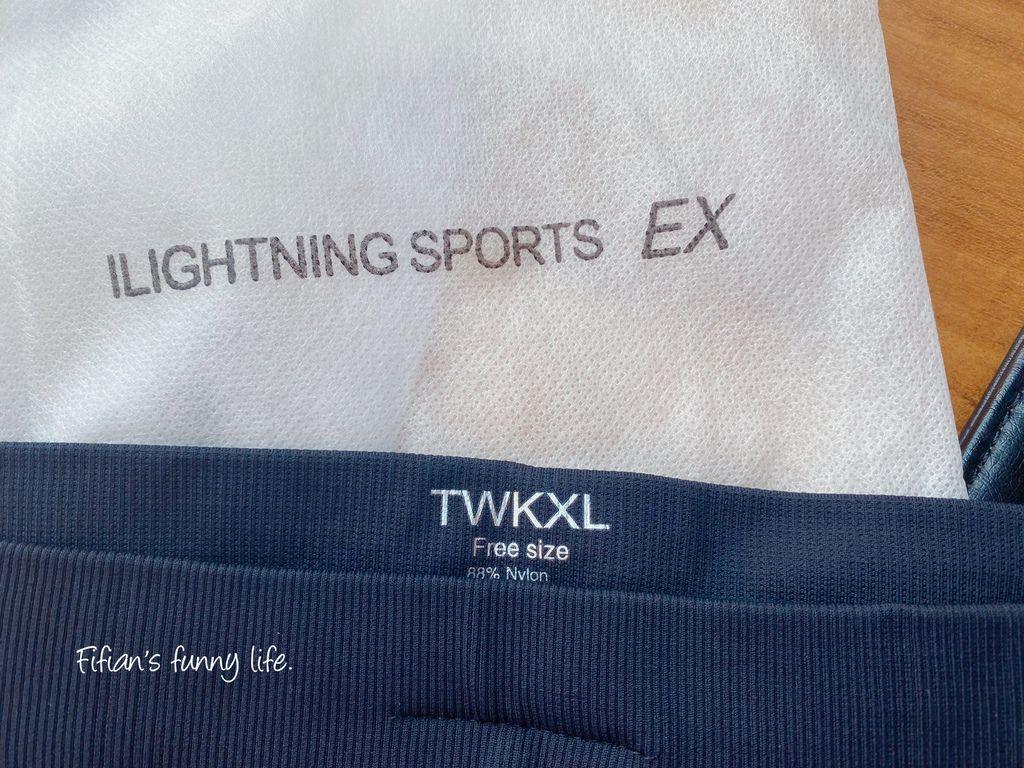KXL專業版閃電褲