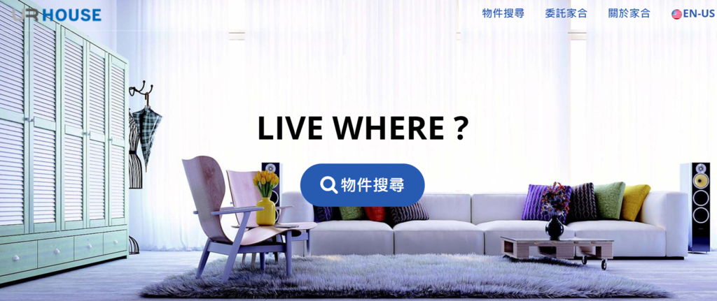 UR HOUSE REALTY 家合外商租屋管理