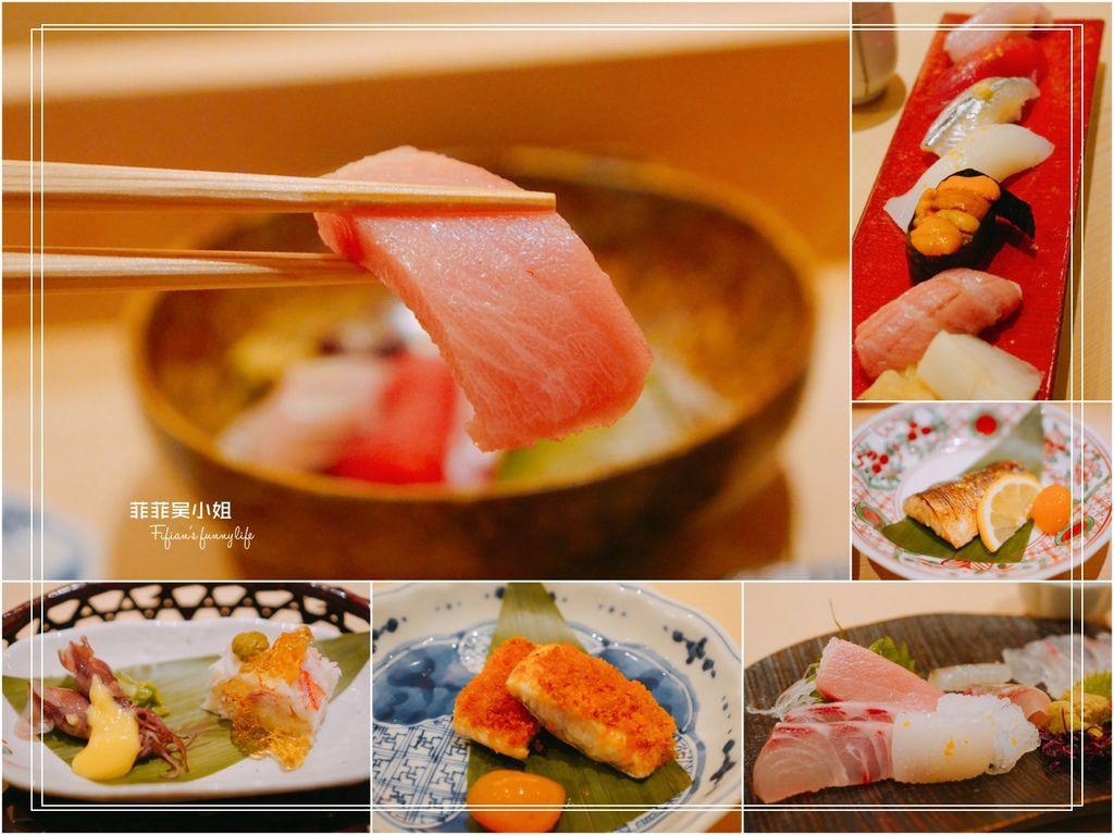 台北日本料理 山花割烹