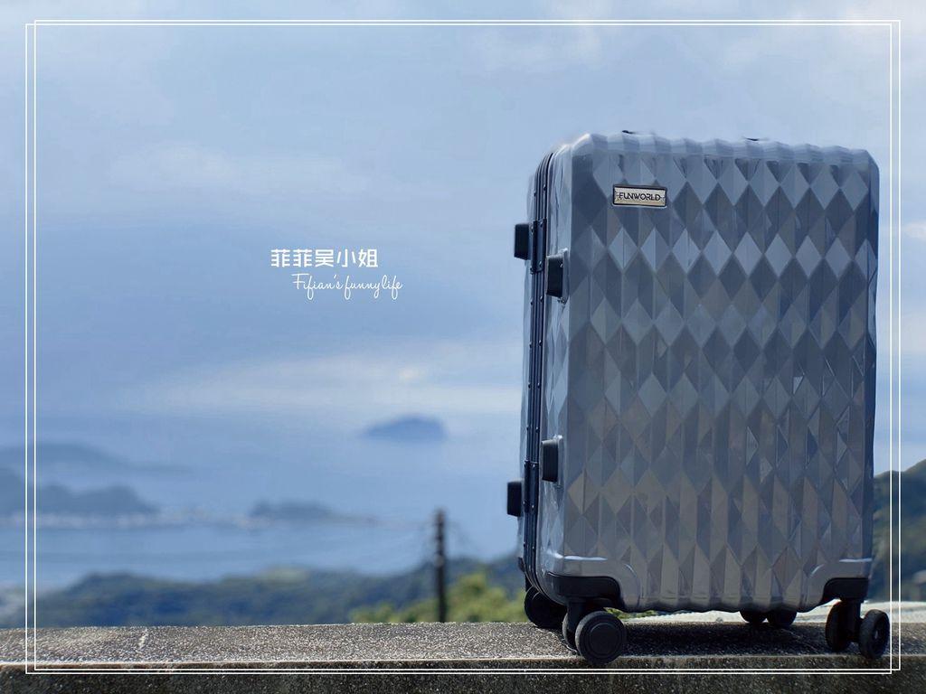 FUNWORLD   20吋鑽石系列鋁框行李箱%2F銀河灰
