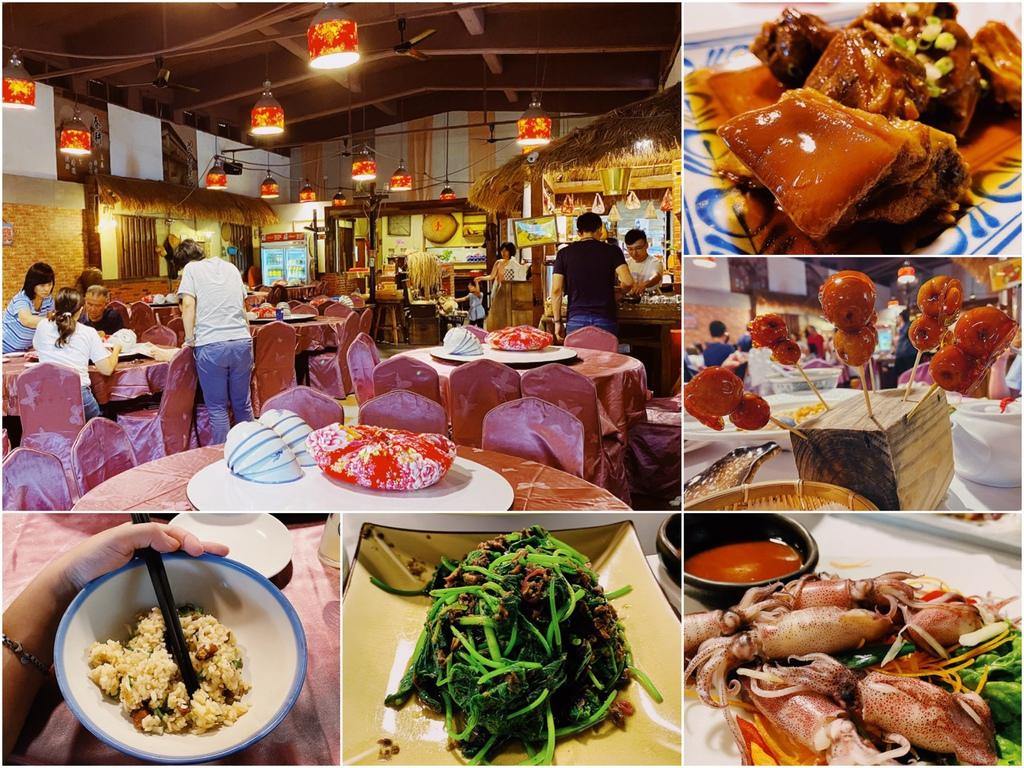 壯圍穀倉風味料理餐廳
