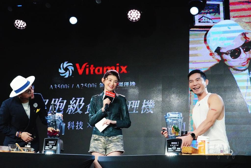 Vitamix 超跑級調理機 A3500i