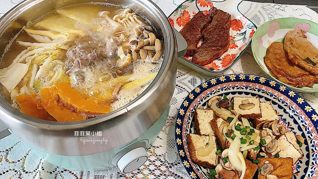 niconico小美 美型鍋