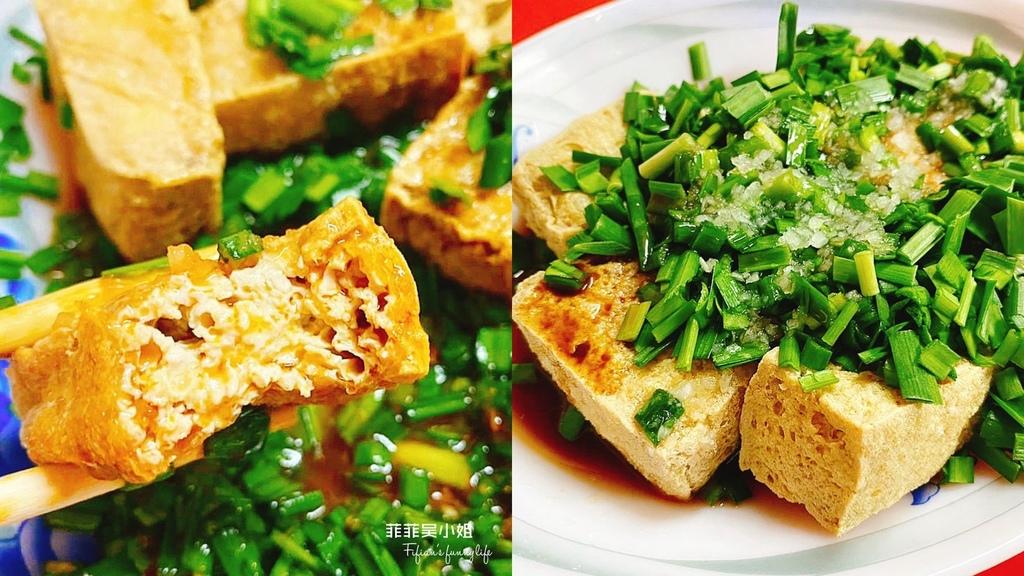 花蓮美食 光復高麗菜餅 韭菜臭豆腐 葉家小吃