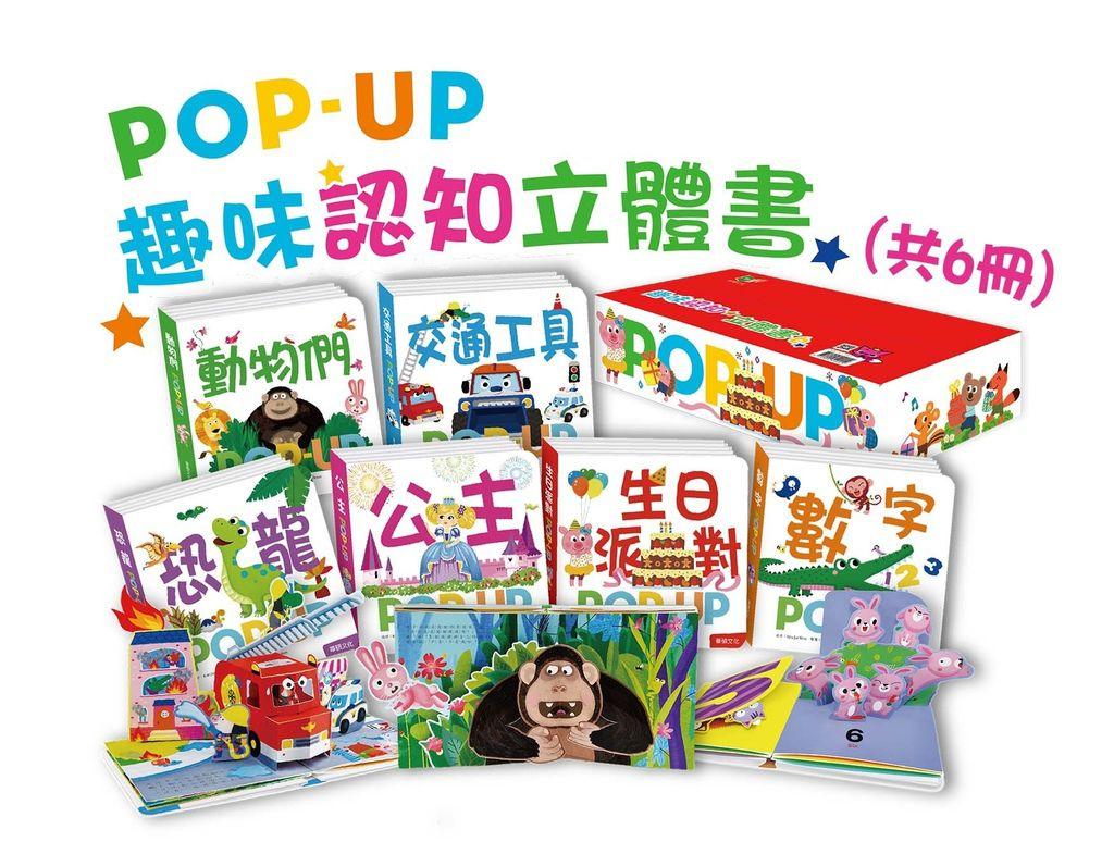 www.weesing123.com.tw-P007-31.jpg