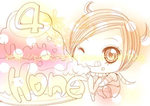 米絲琳慶祝甜芯四歲生日