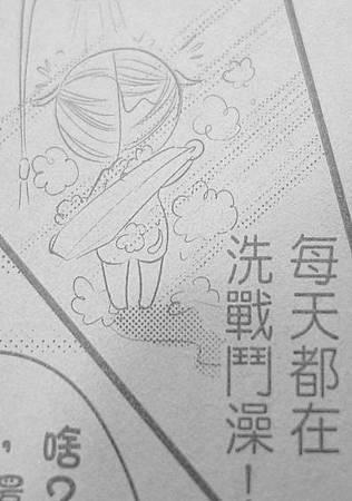 110811甜芯八月號企劃內容 (1).JPG