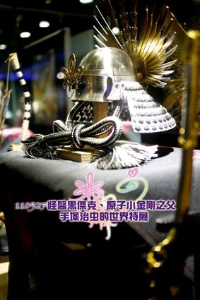 110927怪醫黑傑克、原子小金剛之父─手塚治虫的世界特展 (3).jpg
