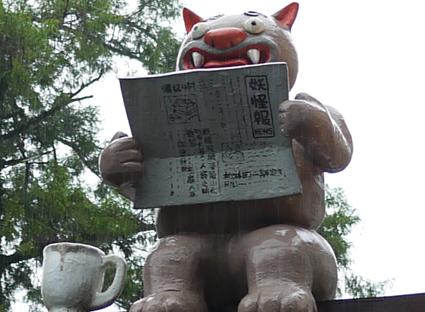 120905 專鼠小霸王 (17)