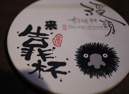 120905 專鼠小霸王 (20)