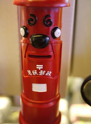 120905 專鼠小霸王 (21)