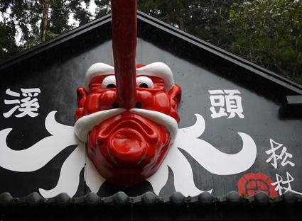 120905 專鼠小霸王 (26)
