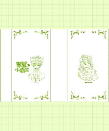 夢HONEY精品-《專鼠小霸王》塑膠書套(1包6個)
