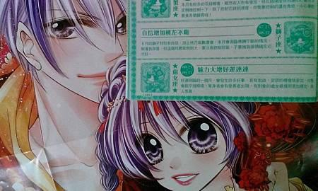 甜芯八月號改版 偷心主持人介紹 (21).jpg