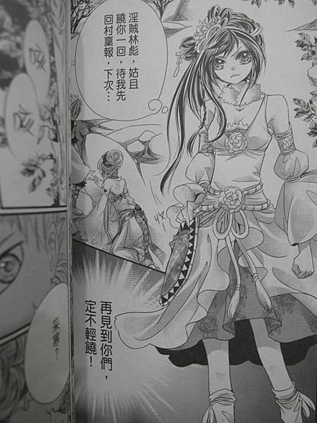 140416 少俠總回顧 (10).JPG