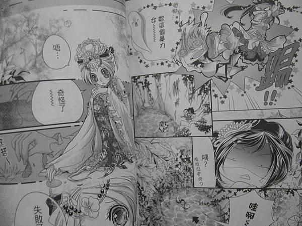 140416 少俠總回顧 (20).JPG
