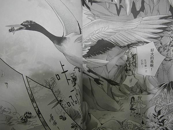 140416 少俠總回顧 (22).JPG
