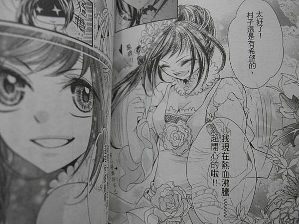 140416 少俠總回顧 (24).JPG