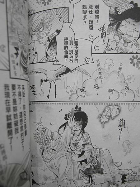 140416 少俠總回顧 (23).JPG