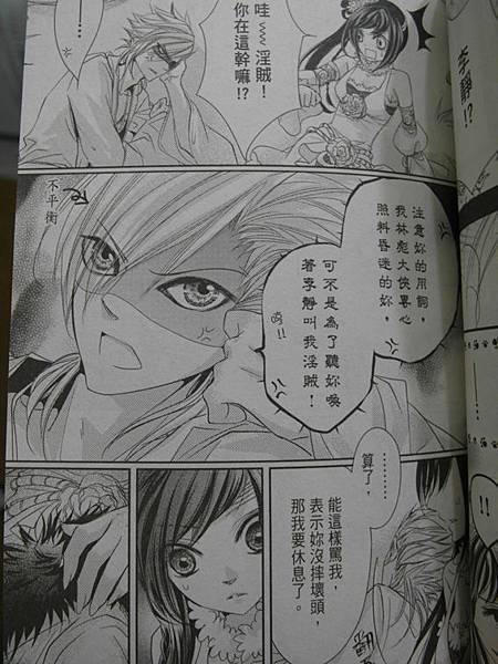 140416 少俠總回顧 (26).JPG