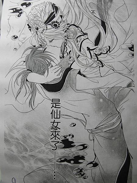140416 少俠總回顧 (35).JPG