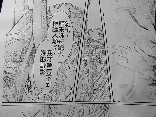 140416 少俠總回顧 (44).JPG