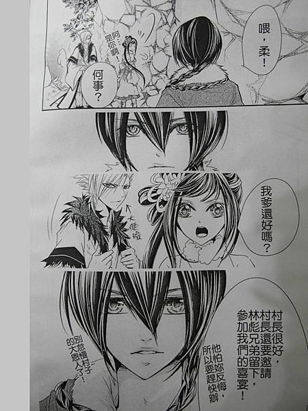140416 少俠總回顧 (46).JPG