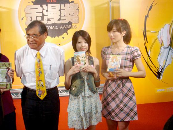 12 米絲琳 小威.JPG