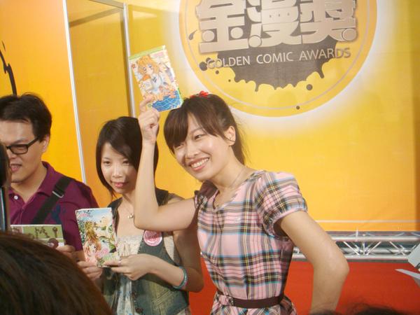 13 米絲琳 小威.JPG