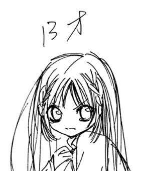 杜湘兒15.JPG