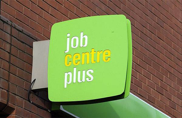 job-centre-plus-in-glasgow