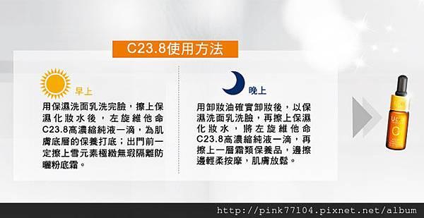 C23_800_02.jpg