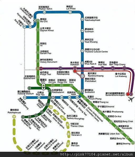 2012-BKK-fast-transit-sys.jpg