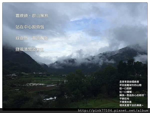 image-01-09-15-03-38.jpeg