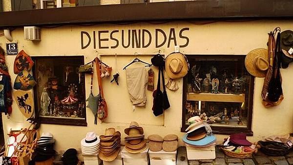 souvenirs-510809_640