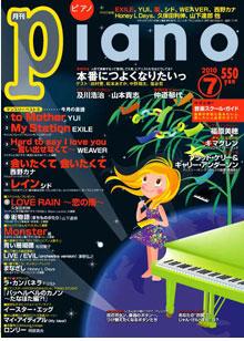piano201007.jpg
