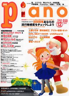 piano200812.jpg