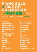 2993_arashi.jpg