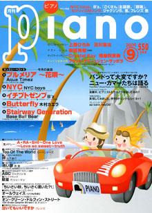 piano200909.jpg