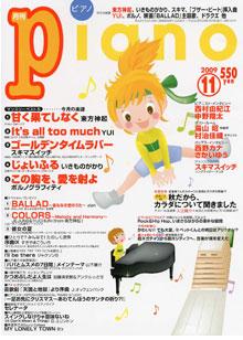 piano200911.jpg