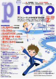 piano201002.jpg