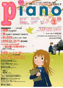 piano201003.jpg