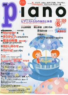 piano201006.jpg