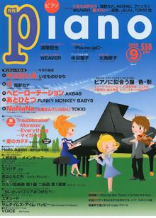 piano201009.jpg